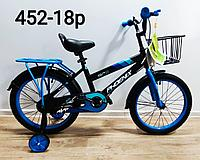 Велосипед Phoenix синий оригинал детский с холостым ходом 18 размер