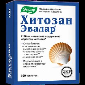 Хитозан-Эвалар 0,5г №100 табл.