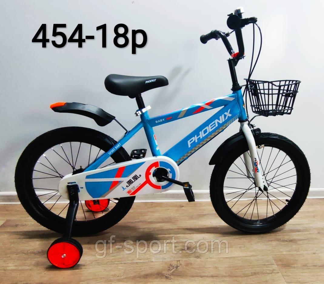 Велосипед Phoenix голубой оригинал детский с холостым ходом 18 размер
