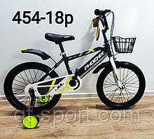 Велосипед Phoenix серо-салатовый оригинал детский с холостым ходом 18 размер