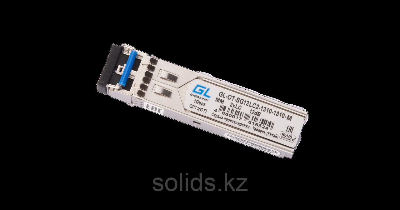 Модуль GIGALINK SFP 1Гбит/c два волокна MM 2xLC 1310 нм, 12 дБ (до 2 км)