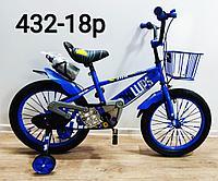 Велосипед Phillips синий оригинал детский с холостым ходом 18 размер