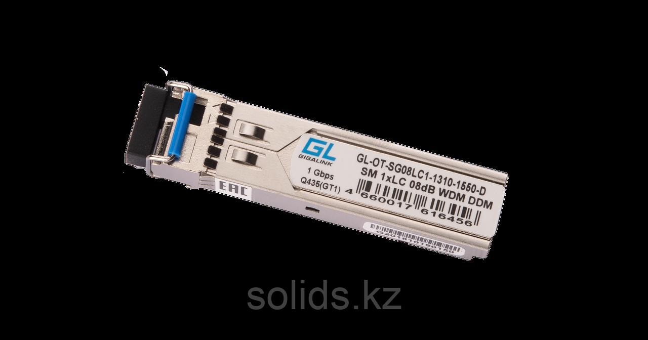 Модуль GIGALINK SFP WDM 1.25Гбит/c одно волокно SM LC Tx:1310/Rx:1550 нм, DDM, 8 дБ (до 3 км)