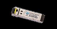 Модуль GIGALINK SFP WDM 1.25Гбит/c одно волокно SM LC Tx:1550/Rx:1310 нм, DDM, 14 дБ (до 20 км)