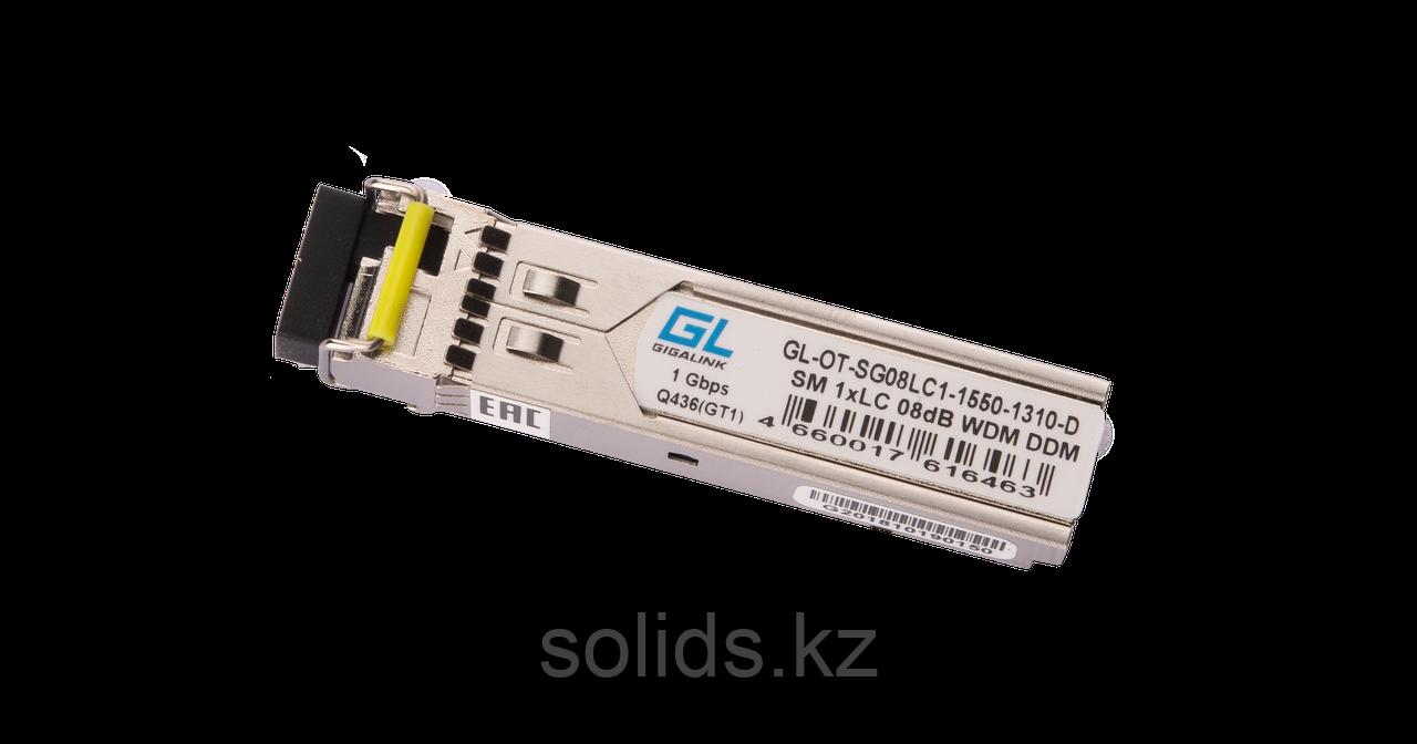 Модуль GIGALINK SFP WDM 1.25Гбит/c одно волокно SM LC Tx:1550/Rx:1310 нм, DDM, 8 дБ (до 3 км)