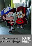 Изготовление ростовой фигуры, Ростовая кукла, изготовление, фото 5