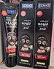 Черная Маска-пленка COSMO CHARCOAL, Dubai 150 мл