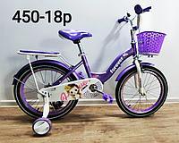 Велосипед Forever Принцесса фиолетовый оригинал детский с холостым ходом 18 размер