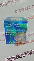 Farm Stay White Pearl Intensive Nutrition Cream 50 gr - Интенсивный питательный крем с экстрактом жемчуга