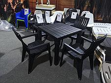 Набор садовой мебели кресла, стол пластиковые, цвет антрацит