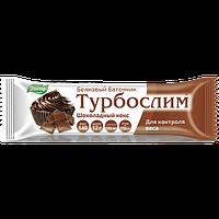 Турбослим батончик для похудения 50 г шоколадный кекс
