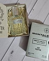 VIP-Тестер Montale Pretty Fruity 60 ml