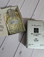 VIP-Тестер Jo Malone Blackberry & Bay 60 ml