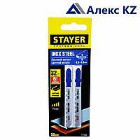 Полотна по металлу STAYER для эл/лобзика,05-1,5 мм шаг 1,1 мм,50 мм,2шт