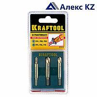 """Набор экстракторов """"KRAFTOOL"""" для выкручивания крепежа с  износом граней шлица до95%. РН1/РZ1.PH2/PZ"""