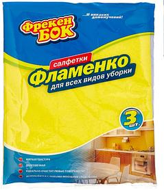 Салфетки Фрекен Бок д/уборки Фламенко 3 шт