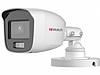 Камера видеонаблюдения Hiwatch DS-T200L ColorVu (2 Mp)