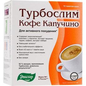Турбослим  кофе капучино 9,5г №10 саше