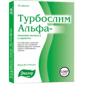 Турбослим  Альфа-липоевая кислота L-карнитин 55мг №20 табл