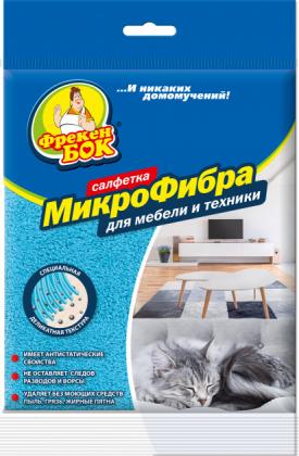 Фрекен Бок Салфетка из Микрофибры для мебели и техники 1шт
