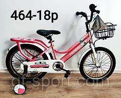 Велосипед Phoenix розовый оригинал детский с холостым ходом 18 размер