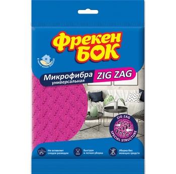 Салфетка Фрекен Бок ZIG ZAG из микрофибры универсальная