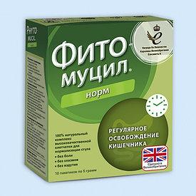 Фитомуцил Норм 5 гр №10 пор.