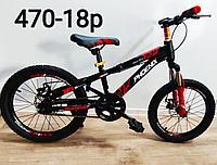 Велосипед Phoenix на дисковых тормозах красный оригинал детский с холостым ходом 18 размер