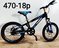 Велосипед Phoenix на дисковых тормозах синий оригинал детский с холостым ходом 18 размер