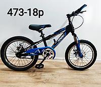 Велосипед Forever на дисковых тормозах синий оригинал детский с холостым ходом 18 размер