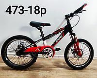Велосипед Forever на дисковых тормозах красный оригинал детский с холостым ходом 18 размер
