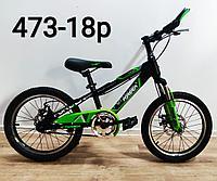 Велосипед Forever на дисковых тормозах зеленый оригинал детский с холостым ходом 18 размер