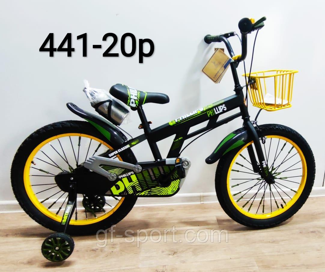Велосипед Philips хаки алюминиевый сплав оригинал детский с холостым ходом 20 размер