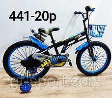 Велосипед Philips синий алюминиевый сплав оригинал детский с холостым ходом 20 размер