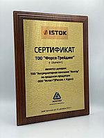 Плакетка А4 из МДФ. Цвет-ОРЕХ.