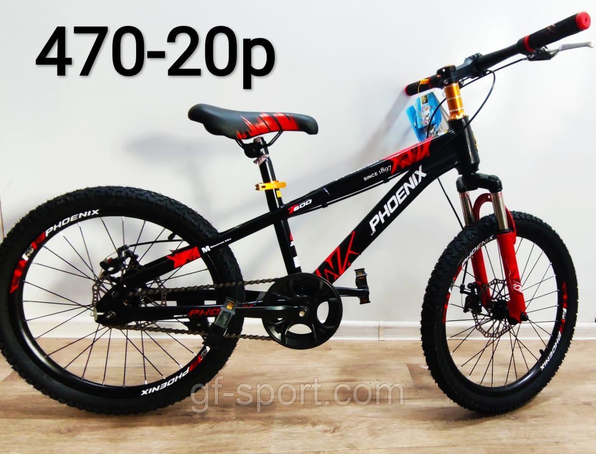 Велосипед Phoenix на дисковых тормозах красный оригинал детский с холостым ходом 20 размер