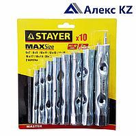 """Набор ключей трубчатые """"6-22"""" мм, """"Stayer"""",10 предметов"""