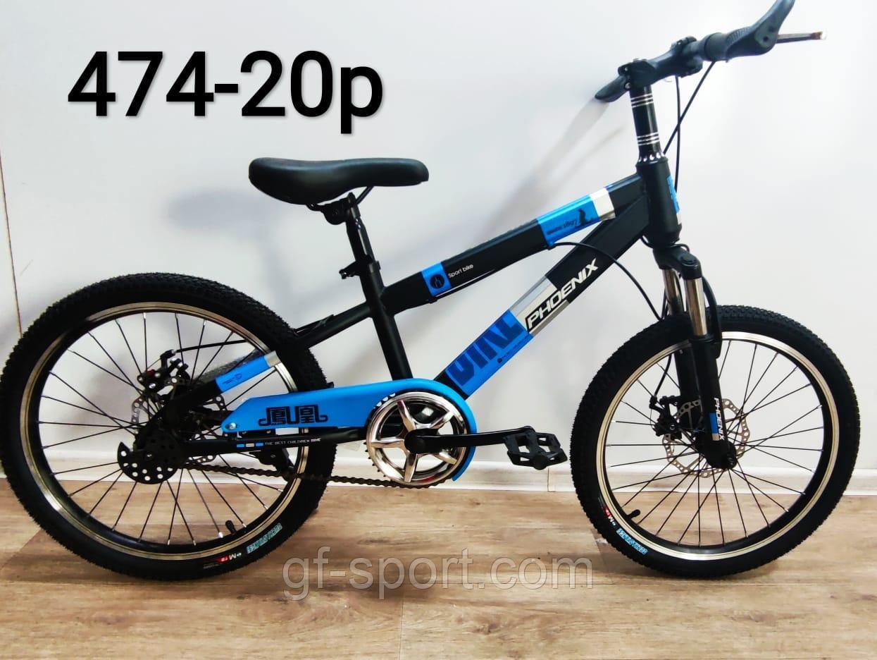 Велосипед Phoenix на дисковых тормозах синий оригинал детский с холостым ходом 20 размер