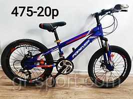 Велосипед Forever скоростной на дисковых тормозах синий оригинал детский  20 размер