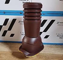 Вентиляционный выход для металлочерепицы KRONA ECO KBW 125 Коричневый (8017)