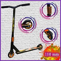 Трюковой самокат Детский 2-х колесный стальная рама гелевые колеса диаметром 110 мм оранжевый