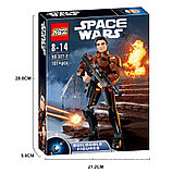 Конструктор аналог Лего 75535 KSZ327-2 Хан Соло «Han Solo star wars lego Звёздные Войны, фото 5