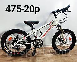 Велосипед Forever скоростной на дисковых тормозах белый оригинал детский  20 размер