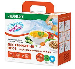 Худеем за неделю программа питания традиционное меню с мясом №5 пакетики №30