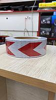 Самоклеящаяся лента разметочная маркировочная светоотражающая красно-белая 30м