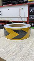 Самоклеящаяся лента разметочная маркировочная светоотражающая черно-желтая 30м