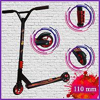 Трюковой самокат Детский 2-х колесный стальная рама гелевые колеса диаметром 110 мм красный