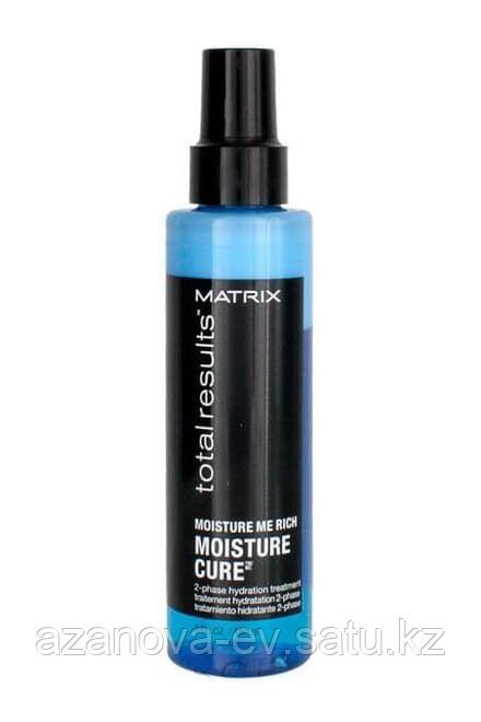 Двухфазный несмываемый спрей, Matrix Total Results Moisture Me Rich Moisture Cure150 мл