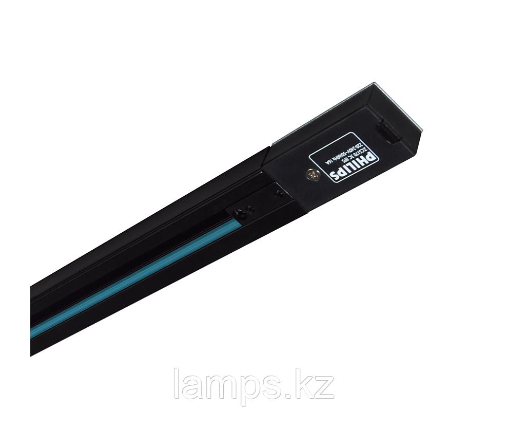 RCS180 1C L2000 BK-шинопровод 2М, черный (Philips)
