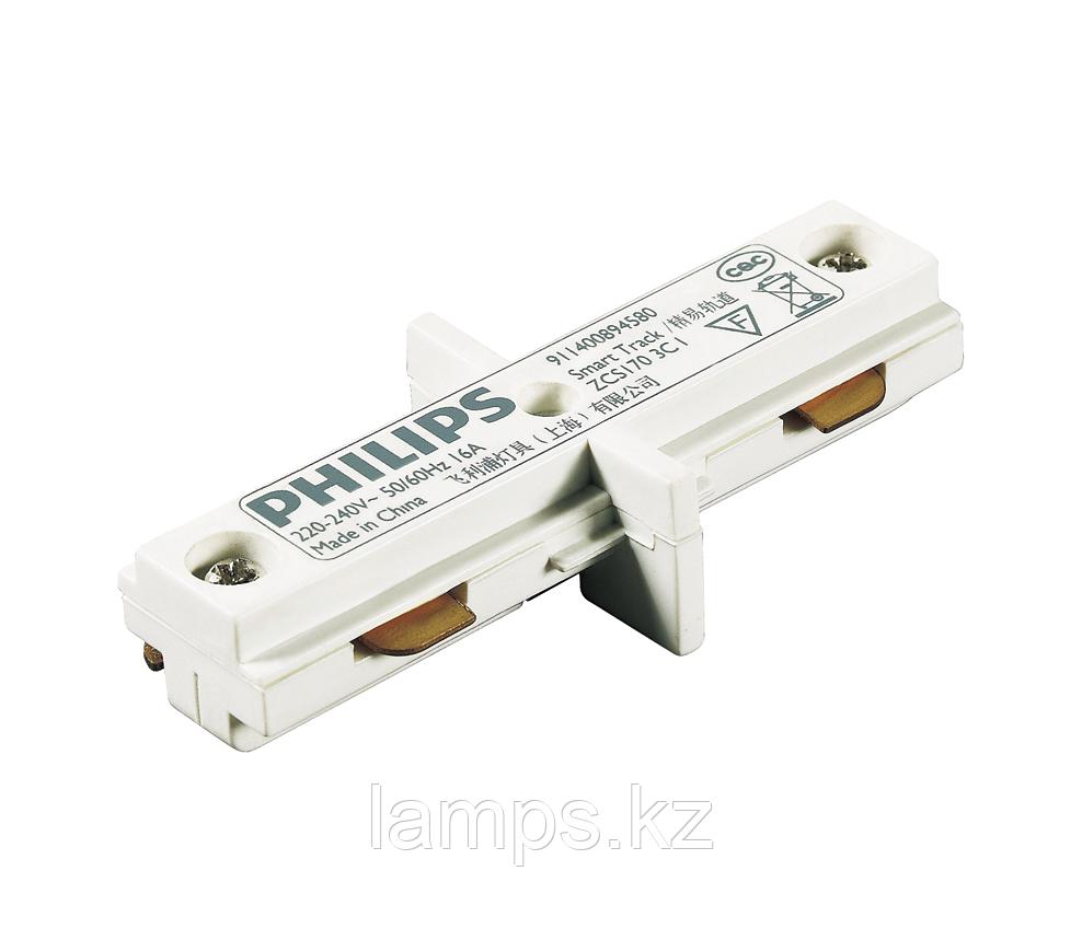 ZCS180 1C ICP WH-соединитель прямой, белый (Philips)